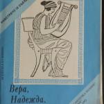 Кузнецов-2