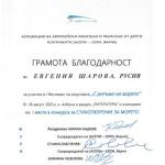 ШАРОВА !!!_page-0001