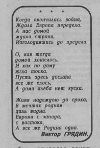 газета лобня 21-1996-4