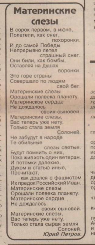 лобня-11-1994-3