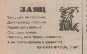 лобня-30-1994-5