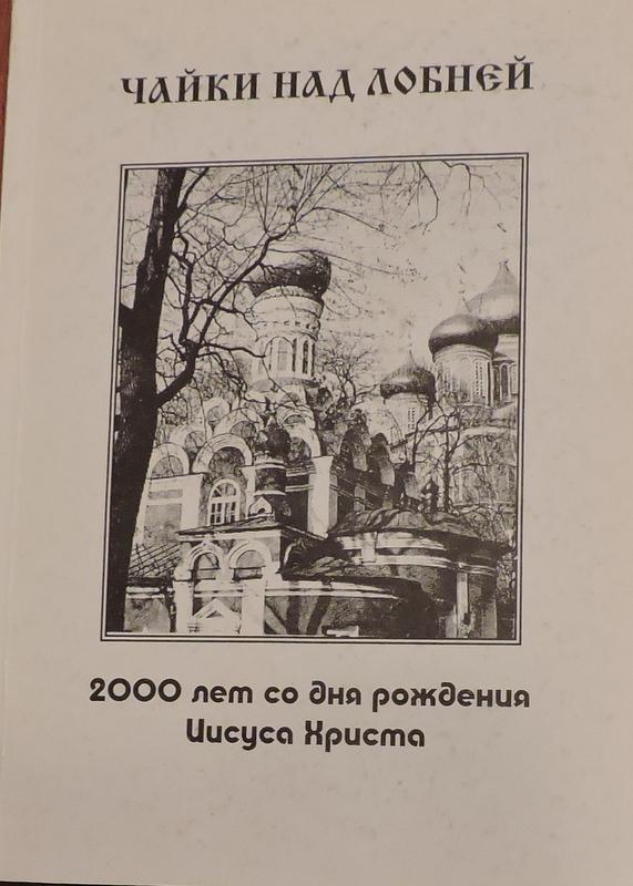 Выпуск пятый. 2000