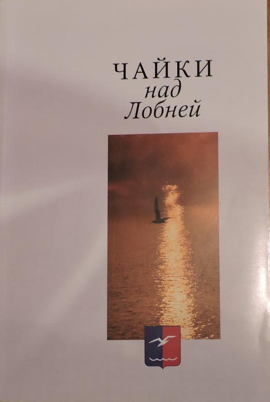 Выпуск седьмой. 2007