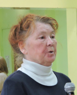 Белова Людмила Даниловна
