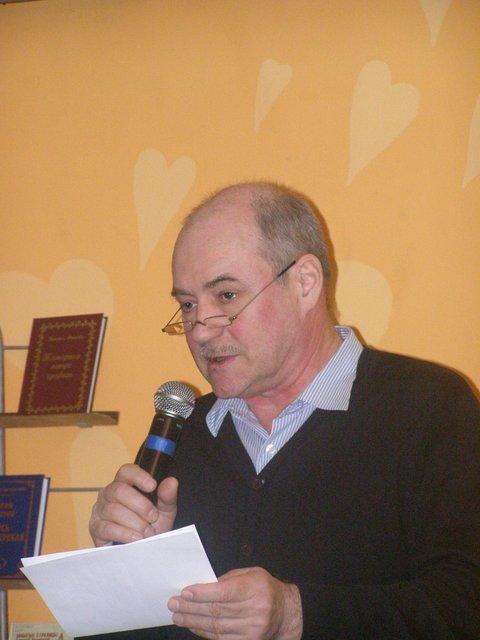 Зерцалов Владимир Павлович
