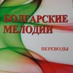"НП ""Литературная республика"", Москва, 2020"