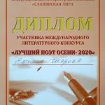20201122_144152