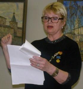 Чеглова Татьяна Леонидовна
