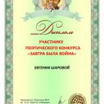 sharova (1)
