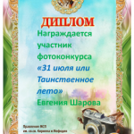 sharova-31