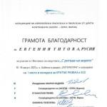 ТИТОВА !!!_page-0001
