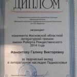 IMG-20200723-WA0011
