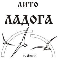 lito-lodo-200-br