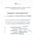 ЛЕОНТИЕВА !!!_page-0001