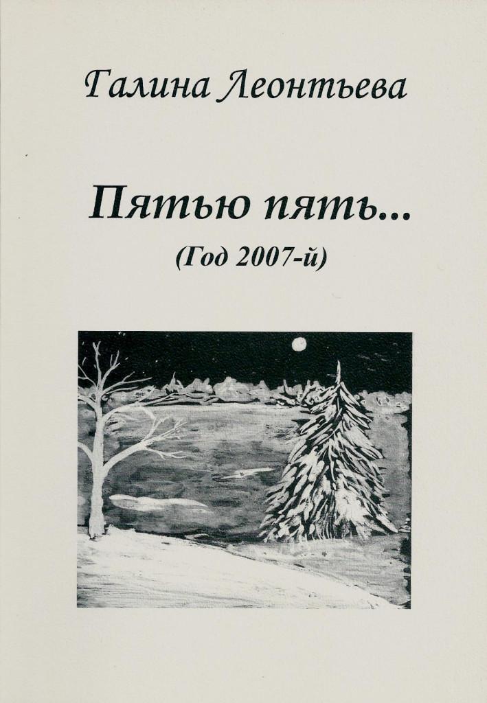 книга 3