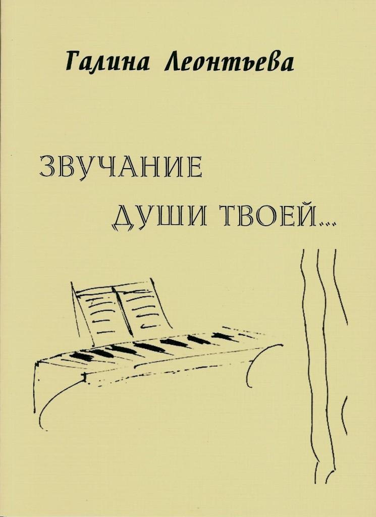 книга 4