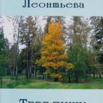 книга 6