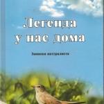 1-е издание, 2014
