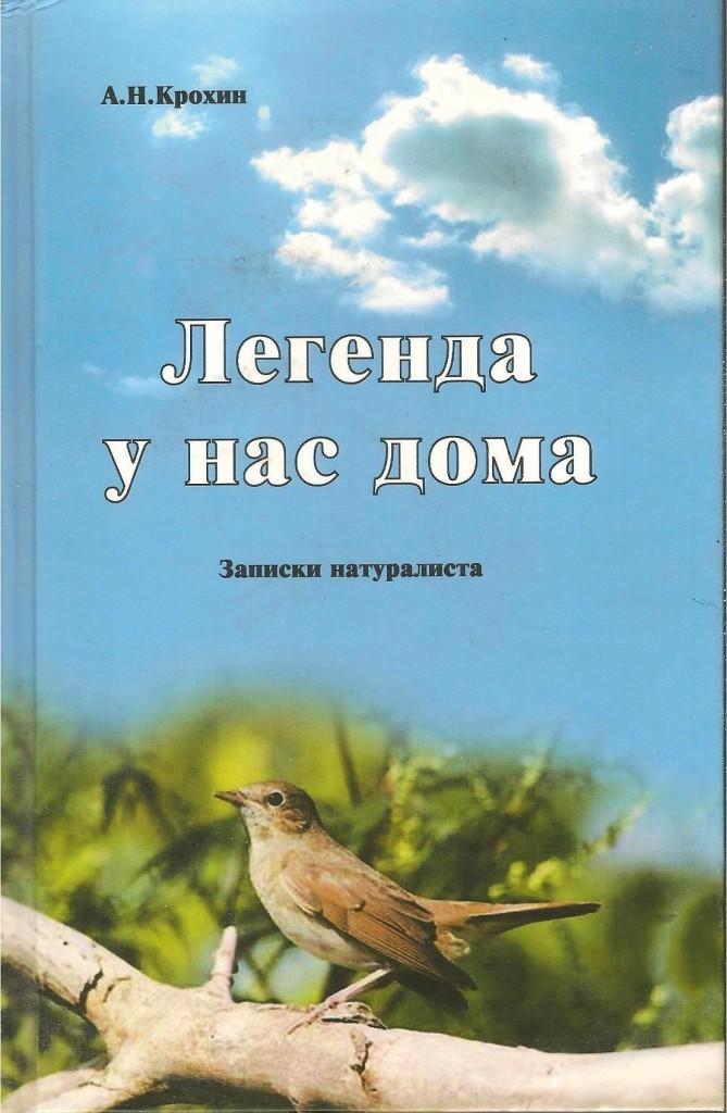 2-е издание, 2020