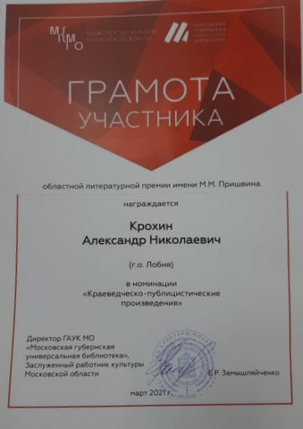 20210614_150304
