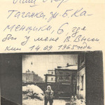 """В.М. Кузнецов, изображает """"бабушку"""" в том самом дворе..."""