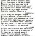Стихотворение А. Цветаевой