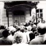 31.08.1991 года. У входав дом-музей М. Цветаевой. Фото В. Кузнецова
