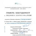 КОРОЛЕВА !!!_page-0001