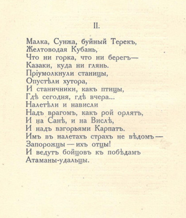 str-2