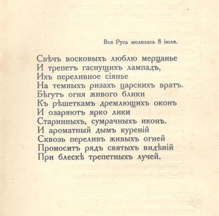 str-3