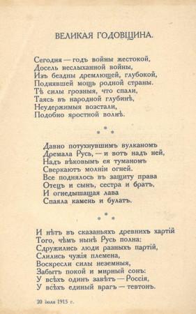 str-6