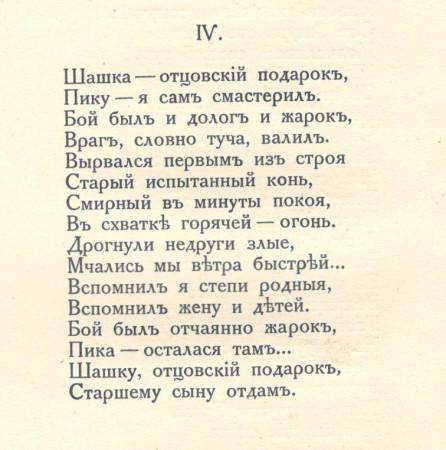 str-7