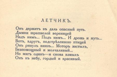str-9