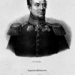 Ермолай Фёдорович Керн