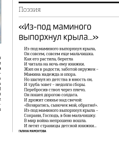 lobnya-1-2-15