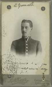 Фото: Н.С. Гумилёв в 1906 г.