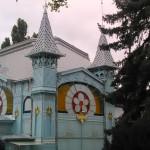 Лермонтовская галлерея Пятигорск