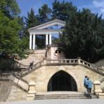 в парке Кисловодск