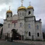 кафедральный собор Пятигорск