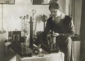 Валерия Леорко-Лебедева