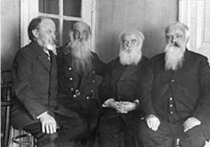 Братья: Алексей, Иван, Степан и Филипп Фёдоровичи Фортунатовы (снято до 1914 года)
