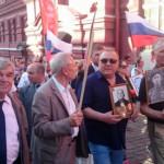 Б. Рябухин, И. Тимченко, В. Шаманов, И. Павлов