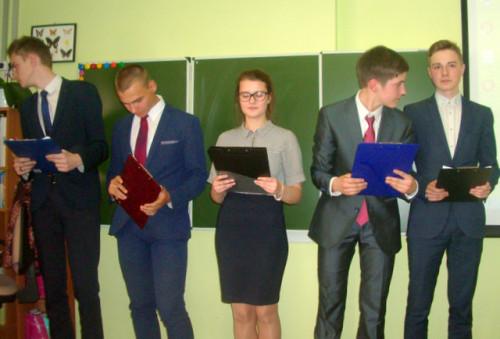 Команда победителей конкурса