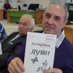 А. Харитонов