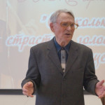 В. Куйдин