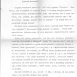 vsevolodu-1992.