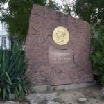 Памятник царю Борису III
