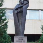 Памятник Паисию Хиляндарскому