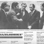 gazeta-2.