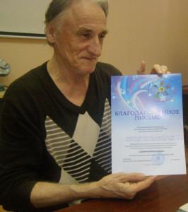 Всеволод Михайлович Кузнецов - поэт, переводчик прозаик и публицист